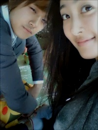 FT Island's Jaejin and Actress Chaewon