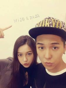 Winner's Mino and ex-New F.O.'s Danah