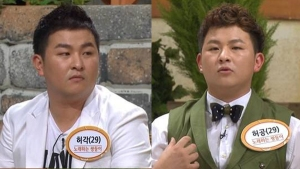 Solo Singer's Huh Gak and Huh Gong