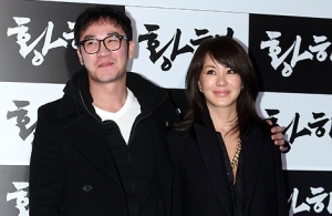 Actor Uhm Tae Woong and Actress/Singer Uhm Jung Hwa